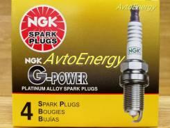 Акция ! Японская свеча зажигания NGK BKR6EGP (Platinum) В наличии