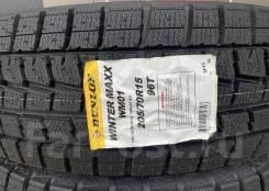 Dunlop Winter Maxx WM01, 205/70R15 96T Made in Japan!