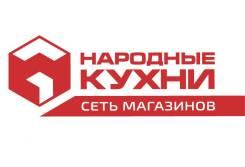 """Сборщик. ООО """"Деловые люди"""". Улица Ладыгина 3"""