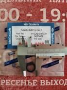 Прокладка сливной пробки AWB040013 KIBI 11026-31X00