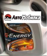 G-Energy. 5W-30, синтетическое, 4,00л. Под заказ
