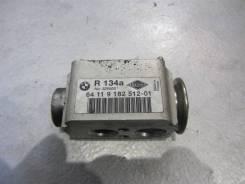 Клапан TRW 64119182512 для BMW 3-Серия E90/E91/E92/E93 2009