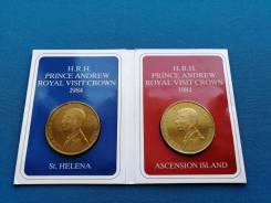 50 пенсов 1984 г. набор из 2 монет о. Святой Елены. о. Вознесения.