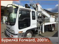 Forward. Авто-буровая Isuzu , 7 200куб. см., 3 000кг. Под заказ