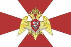 Военнослужащий по контракту-радиотелеграфист. Войсковая часть 3775. Улица Ленина 54