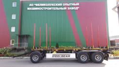 Steelbear. Прицеп-лесовоз 3-осный двускатный , 29 000кг.