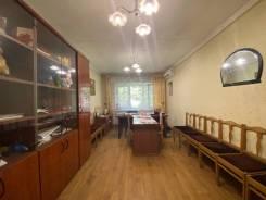 Отличное помещение 180 кв. м. Улица Фадеева 6в, р-н Фадеева, 180,0кв.м.
