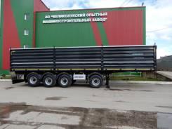 Steelbear. Полуприцеп зерновоз из немецких профилей тара от 7тонн, 40 000кг. Под заказ