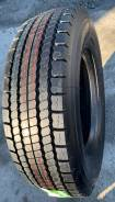 Amberstone 785