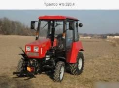 МТЗ 320.4. Трактор мтз 320.4, 32 л.с.