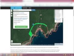 Продам земельный участок в с. Милоградово ул. Ленинская 48. 30 000кв.м., собственность