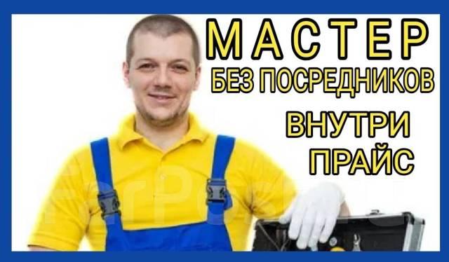 Укладка плитки ПВХ.