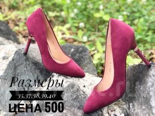Женские туфли! Распродажа! Все по 500 рублей. Акция длится до 15 августа