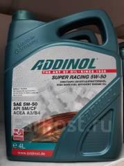 Addinol. 5W-50, синтетическое, 4,00л.
