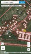 Продам земельный участок в Восточное в Хабаровском районе. 1 435кв.м., собственность