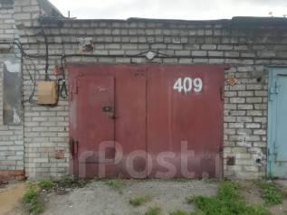 Гаражи капитальные. шоссе Волочаевское 2, р-н Центральный, 19,0кв.м., электричество, подвал.