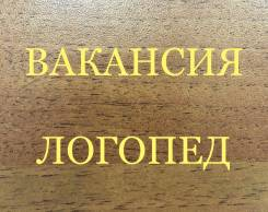 Логопед. Проспект Победы 21