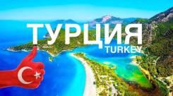 Турция. Анталья. Пляжный отдых. Турция ждёт! Лучший отдых от ведущего туроператора!