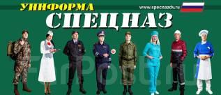 Продавец. ИП Мандрика Е.А. Славянка, улица Ленинская 45
