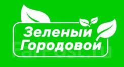 Растениевод-помощник. ИП Браташ Максим Иванович. Улица Давыдова 35