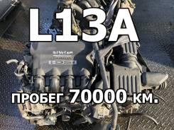 Двигатель Honda L13A Контрактный | Установка, Гарантия