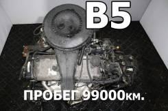 Двигатель Mazda B5 Контрактный | Установка, Гарантия
