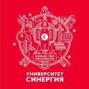 """Программы профессиональной переподготовки Университета """"Синергия"""""""