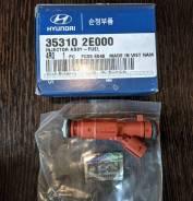 Топливная форсунка Hyundai, KIA. Оригинал. Новая