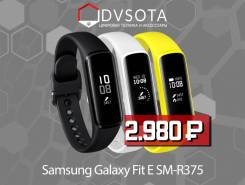 Samsung Galaxy Fit e. IP67