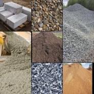 Находка куплю бетон цементные и цементно известковые растворы