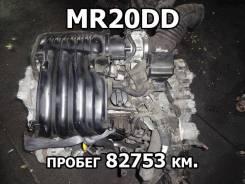Двигатель Nissan MR20DD Контрактный | Установка, Гарантия