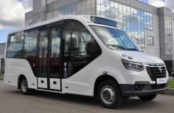 ГАЗ ГАЗель Next. Совершенно Новый Автобус Газель NEXT A68R52, 22 места, В кредит, лизинг