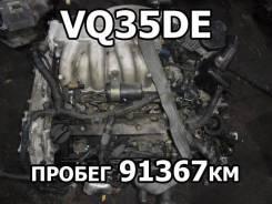 Двигатель Nissan VQ35DE Контрактный | Установка, Гарантия