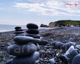 Пляжный тур - Бухта Черного песка 15,22,29 авг. - 1850 руб.