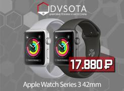 Apple Watch Series 3. GPS, NFC, IP68