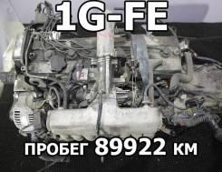 Двигатель Toyota 1G-FE Контрактный | Установка, Гарантия