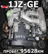 Двигатель Toyota 1JZ-GE Контрактный | Установка, Гарантия