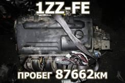 Двигатель Toyota 1ZZ-FE Контрактный | Установка, Гарантия