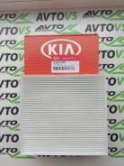 Фильтр салонный Hyundai Creta 16-/Solaris 17-/Tucson 15-/ Kia Rio 17