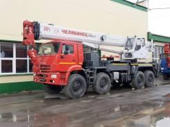 Челябинец КС-65717-34. Автокран 50 тн, 11 762куб. см., 35,30м.