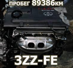 Двигатель Toyota 3ZZ-FE Контрактный | Установка, Гарантия