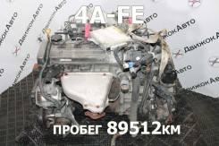 Двигатель Toyota 4A-FE Контрактный | Установка, Гарантия