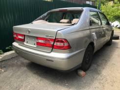 Бампер задний Sedan ЦВЕТ-1С5 Vista Ardeo SV55 [AziaParts]