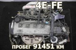 Двигатель Toyota 4E-FE Контрактный   Установка, Гарантия