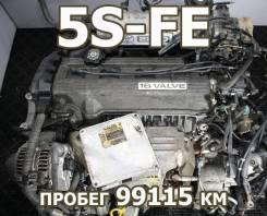 Двигатель Toyota 5S-FE Контрактный   Установка, Гарантия
