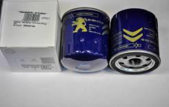 Фильтр масляный (Металл) Citroen/Peugeot [9808867880]