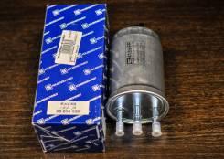 Фильтр топливный Kolbenschmidt 50014139