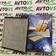 Фильтр салонный (угольный) AMD Chevrolet Aveo 06-11