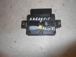 Датчик стояночного тормоза [4H0907801G] для Audi A6 C7 [арт. 226661-1]