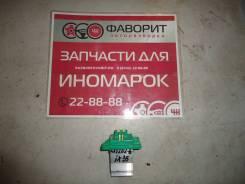 Резистор отопителя [972353SAA0] для Hyundai ix35, Kia Optima III, Kia Sportage III [арт. 221202-6]